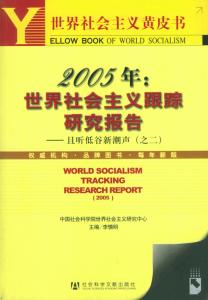 20080926_yellowbook_1