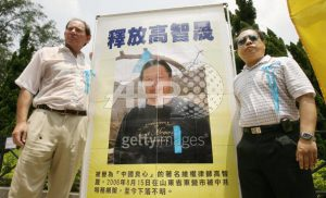20090406_chinas_battles_go_global_1