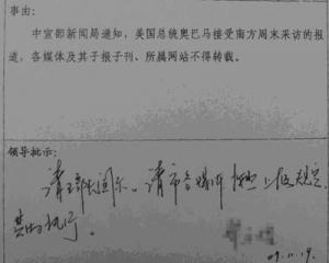 a20091124a-8im3-obamacensoredinchina